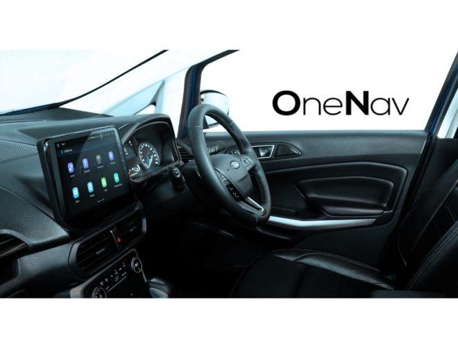 OneNav Infotainment